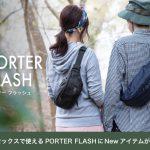 PORTER_FLASH_w640