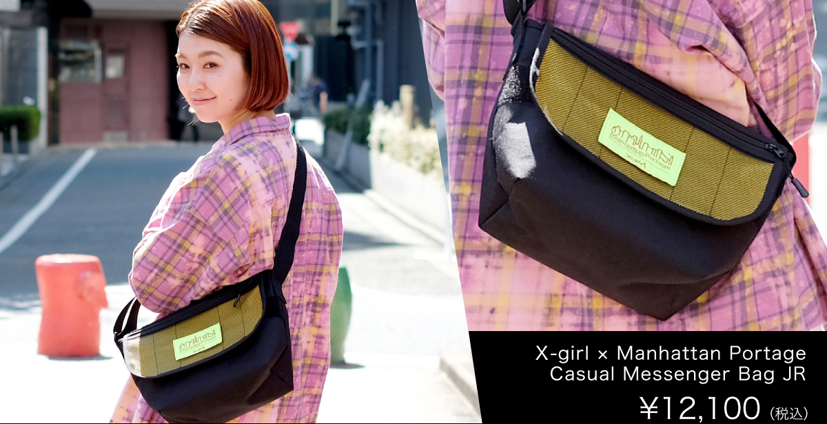 X-girl × Manhattan Portage