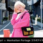 x-girl_w640