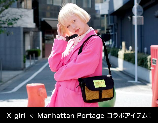X-girl × Manhattan Portage コラボアイテムがリリース!