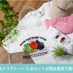 FRUIT-OF-THE-LOOM_5