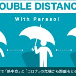 umbrella_w640_