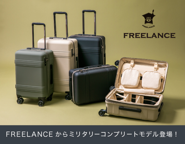 フリーランスからミリタリーコンプリートモデル登場!