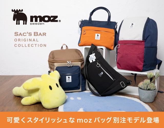 mozの別注バッグ登場!エコ素材で作られた環境に優しい軽量型バッグです♪