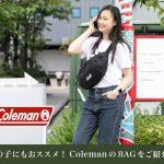 coleman_w640