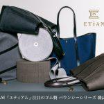 ETiAM_book_w640