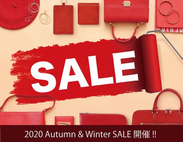 2020年冬の大セール!12月26日開催♪