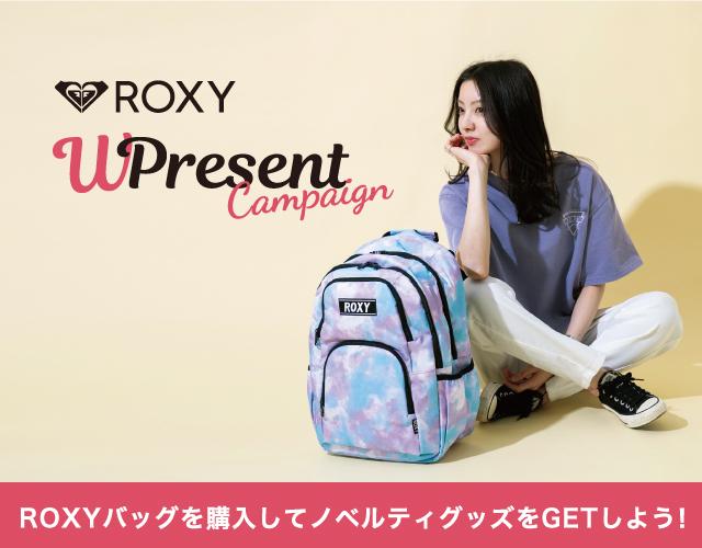 ロキシー Wプレゼントキャンペーン!バッグを購入してノベルティグッズをGETしよう♪