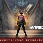 avirex_avx598_w640