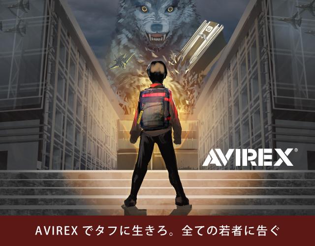 アヴィレックス AVIREX 通学に便利な大容量30リットルBOXリュック