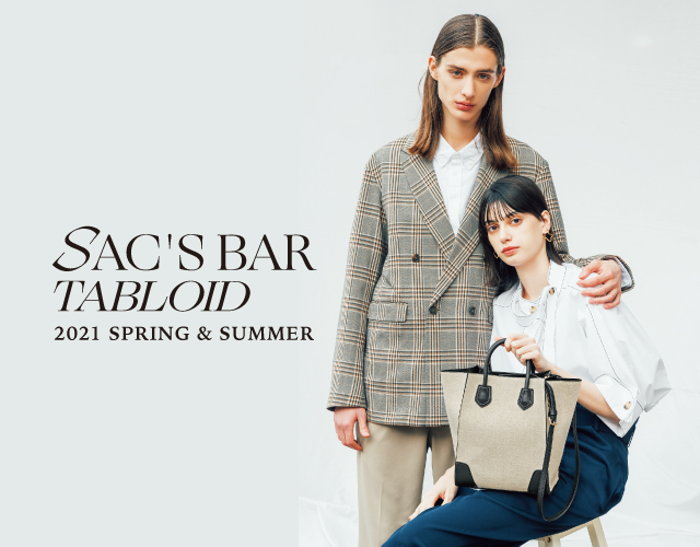SAC'S BAR TABLOID 2021 SPRING & SUMMER リリース!