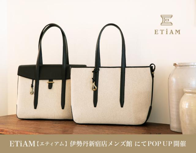 ETiAM【エティアム】 が伊勢丹新宿店メンズ館にてポップアップ開催中