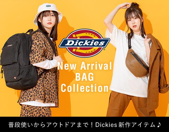 三原羽衣ちゃん着用シーンでご紹介♪ディッキーズおすすめアイテム-Dickies BAG Collection-