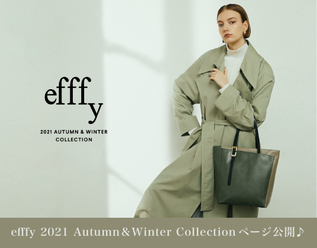 efffy 2021AW Collection 特集ページ公開!