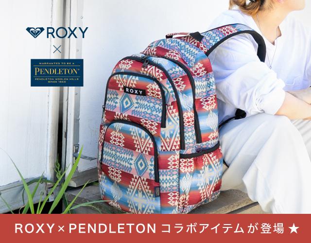 ロキシー ROXY × ペンドルトンのコラボアイテム登場!ポップなカラーで気分UP★